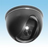 Buy cheap 700TVL Home Security Camera from wholesalers