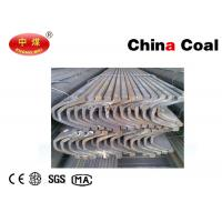 Wholesale Coal Mine Steel Products Mining Support U Beam Steel Arch Supports from china suppliers
