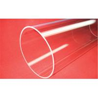 Wholesale High purity large diameter quartz glass tube from china suppliers
