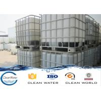 Wholesale Harmless polyamine high quality liquid or yellow type for paper mills from china suppliers