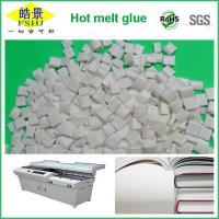 Wholesale Hard Cover Book Hot Melt EVA Adhesive For For Bookbinding ( Spine Glue ) from china suppliers