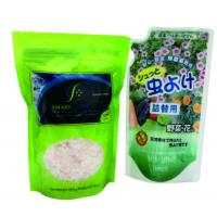 Wholesale OEM zip lock plastic packaging bag , food bag 3d model , food bag for homeless from china suppliers