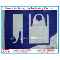 Buy cheap disposable  plastic aprons from wholesalers
