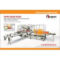 Buy cheap ONEPAPER 	Tissue Paper Packing Machine Opr-120g For CPP Film , PE Film , BOPP Film from wholesalers