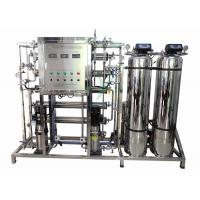 Wholesale 500LPH Output Stainless Steel Reverse Osmosis Water System With Security Filter from china suppliers
