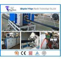 Wholesale China PE Pipe Extrusion Line SJ65 ,  HDPE Pipe Machine Factory from china suppliers
