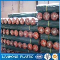 Wholesale shade net roll ,  pe shade net on roll, shade cloth on roll from china suppliers