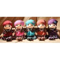 Wholesale 2017 Best selling custom doll stuffed plush toy from china suppliers