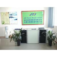 JZY Plastic Mould Limited