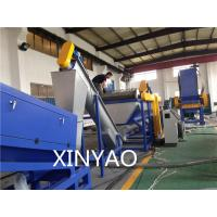 Wholesale Automatic pe pp film recycling Plastic Washing Line 380V 50Hz from china suppliers