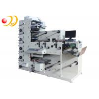 Wholesale Multi - Function Flexo Printing Machine Automatic For Rotary Die Cutting from china suppliers