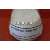 Wholesale Thiophanate-methyl 23564-05-8 systemic crop benzimidzoneNatural Plant Fungicide from china suppliers