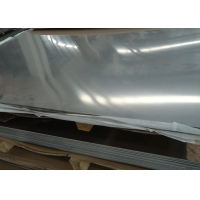 Buy cheap UNS N02200 ASTM B162 Nickel Alloy Plate from wholesalers