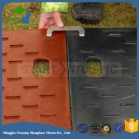 Wholesale Uhmwpe Ground Supporting Mat Temporary Road Grass Plate Custom Size Tree Clearance Application Factory Export Price from china suppliers