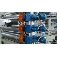 Wholesale PE / PVDF Aluminum Plastic Composite Panel Production Line 42000X3600X2000 MM 220w from china suppliers