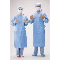 Buy cheap surgical gown for hospital  SMS  PP  SMMS from wholesalers