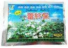 Buy cheap Non toxic organic budding water soluble cotton meal fertilizer from wholesalers
