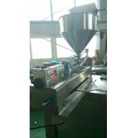 Wholesale Food Pouch Packaging Machine / Automatic Paste Filling Packaging Machine from china suppliers