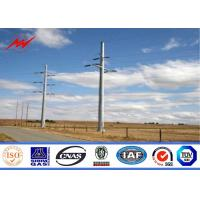 Wholesale conical 11m  Q235 material electric power pole galvanized single section from china suppliers