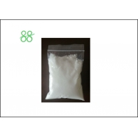 Wholesale 1-Naphthyl Acetic Acid 95% TC NAA Plant Growth Hormone from china suppliers