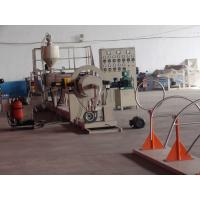 Wholesale EPE Expandable Foam Sheet Extrusion Machine Machinary from china suppliers
