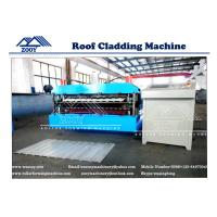 Wholesale Double Layer Roof Sheet Roll Forming Machine PPGI 0.3mm - 0.8mm Thickness from china suppliers