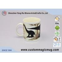 Wholesale Ceramic Sublimation Straight Heat Sensitive Magic Mug for Childrens from china suppliers