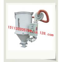 Wholesale Environmental Friendly Hopper Dryer For Algeria from china suppliers