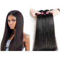 Buy cheap Soft 20 Inch Indian Remy Hair Extensions , Straight Hair Weave No Mixture from wholesalers