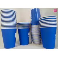 Wholesale Single Color Printed Hot Coffee Paper Cup Takeaway Insulated Paper Cup Leading Making Factory from china suppliers