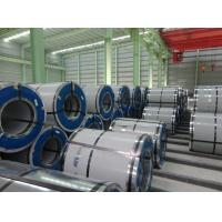Wholesale High Standard Color Coated Steel Coil Used As Steel Building Roof And Wall from china suppliers