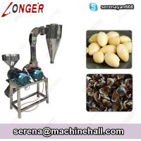 Buy cheap Industrial Ginkgo Nut Shelling Machine|Ginkgo Shell Cracking Peeling Equipment for Sale from wholesalers
