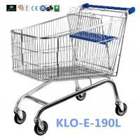 Wholesale Unfoldable 190 Litre UK Shopping Cart / Metal Shopping Carts For Kids from china suppliers