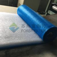 Quality Spray Booth Floor Filter Fiberglass Filter Media Manufacturer for sale