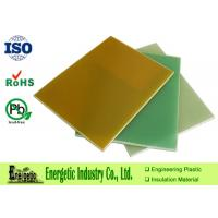 Wholesale 3240 Epoxy Fiber Glass Laminate Sheet , Light Green Epoxy Sheet for Engineering from china suppliers
