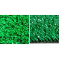 Buy cheap Per Square Meter Green 48000 Cluster / PP Artificial Grass Landscape for Swimming Pool from wholesalers