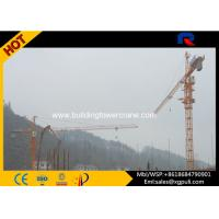 Quality Large External Climbing Building Tower Crane Lifting Capacity 6t Electric Switch Box for sale