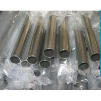Wholesale EN10305-2 seamless Steel Hydraulic Tubing 6mm – 114.3mm Auto industry from china suppliers