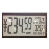 Wholesale Segment Type 7.75 Inch E Ink Display Module For ESL OEM / ODM Available from china suppliers