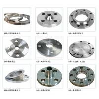 Wholesale BS 3293 Welding Neck Carbon Steel Flanges Slip On Flanges With Bolt Holes from china suppliers