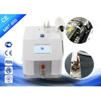 Buy cheap 1064nm 532nm Q Switch ND Yag Laser Tattoo Removal Machine 110V~240V from wholesalers