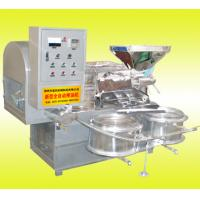 Wholesale Soybean Oil Extraction Machine from china suppliers