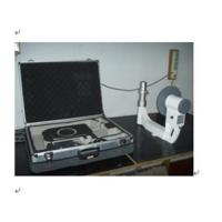 Buy cheap Y-60 Portable Low Dose X-ray Fluoroscopy Machine from wholesalers
