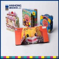 Wholesale Customizable  softcover or hardcover print board book glossy film lamination from china suppliers