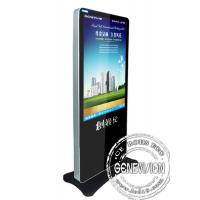 Wholesale Full HD Video Kiosk Digital Signage for Shopping Mall , IR Remote from china suppliers