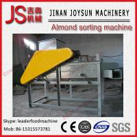 Wholesale SS304 Multifunction Dry Peanut Picking Machine / Groundnut Picker from china suppliers