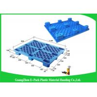 Wholesale Stackable Black Plastic Skids Pallets , Lightweight Plastic Pallets 100% Recycled Material from china suppliers