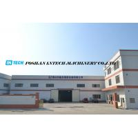 Foshan Xinjie Machinery Co.ltd