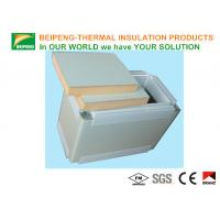 Wholesale Water based formula Central Air Conditioning Duct  HVAC AIR DUCT  insulation thickness 20mm from china suppliers