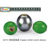 Wholesale 30G cooper center round abacus Lead Fishing Sinkers lead weight die casting fishing lead sinker from china suppliers